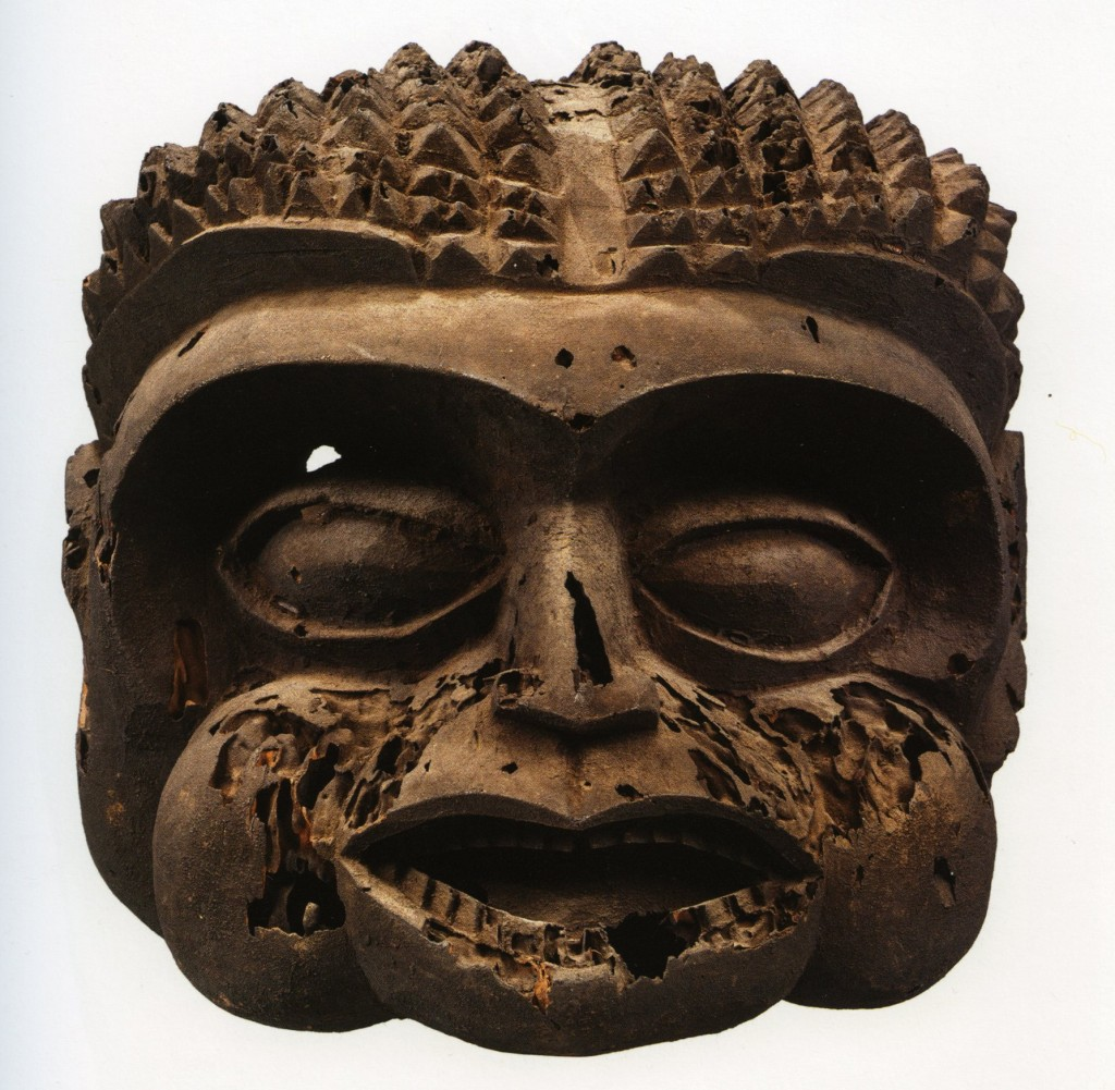 Bangwa mask. Height: 35 cm. Image courtesy of Christie's.