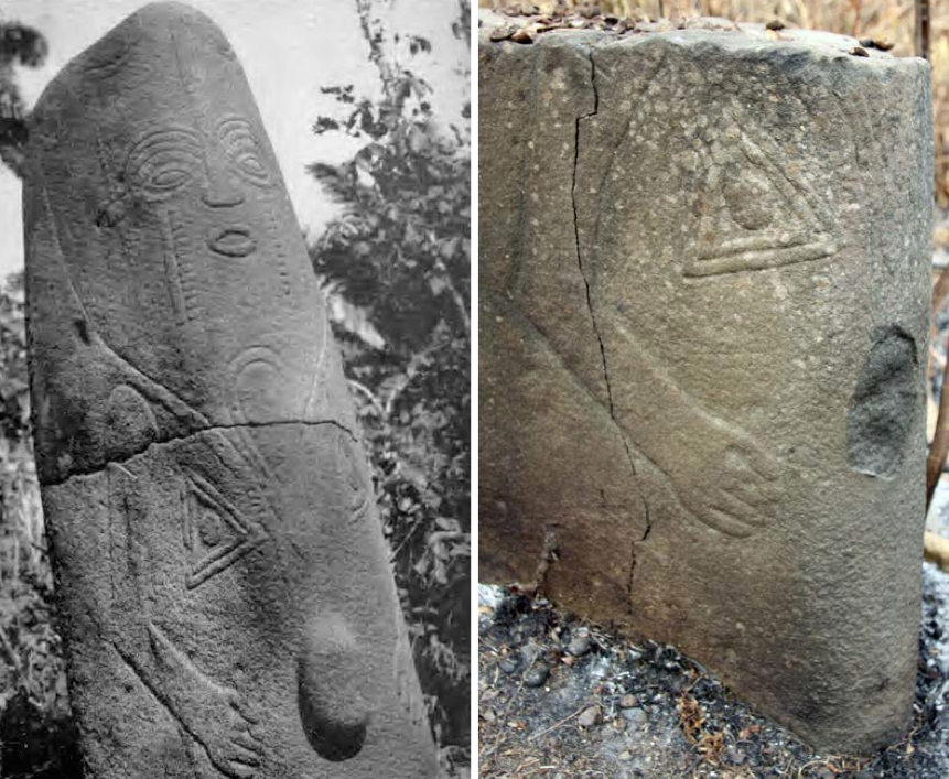 Ntetakor monolith site: monolith in 1960s (Allison) and in 2015 with missing top. Image courtesy of Dr. Ivor Miller and Dr. Abu Edet.