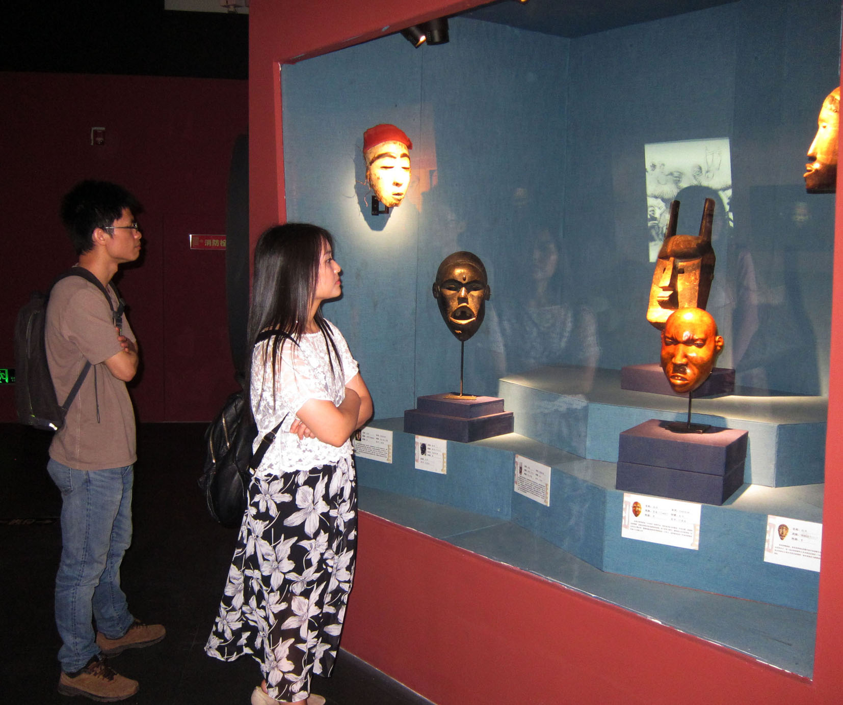 Masks of Central Africa China Marc Felix exhibition 7