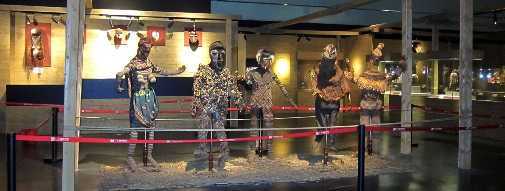 Masks of Central Africa Guandong
