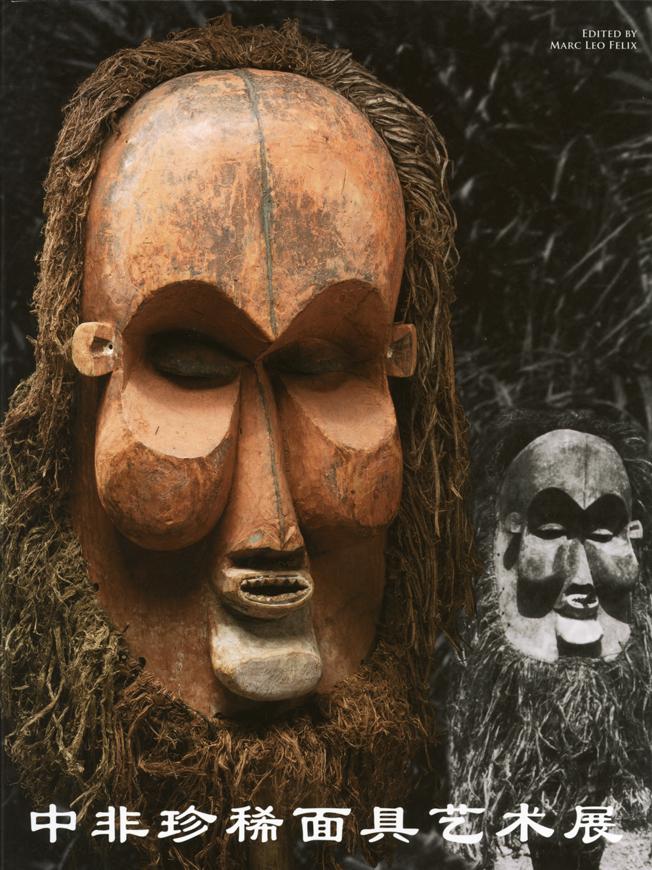 Masks of Central Africa Marc Felix